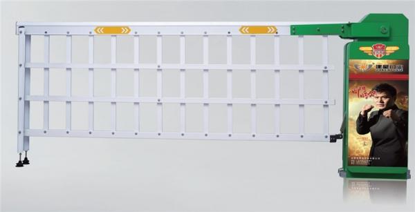 Barie tự động mẫu TL120 rào
